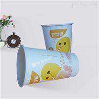 专业豆浆杯定做,一次性纸杯厂家,定做纸杯,广告纸杯