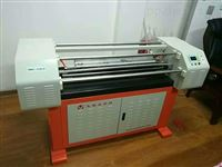 色带条幅打印机