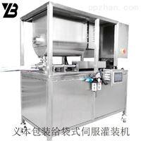重庆市全自动花生酱灌装机义本机械