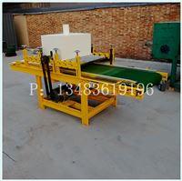 岩棉分条机岩棉板分割机卧式1250型多片切割锯设备