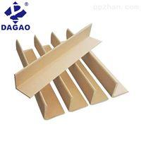 纸箱边角保护纸护角