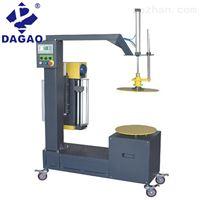DG-600F-Y缠膜机、缠绕机