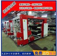 柔性凸版印刷机厂家质量可靠 服务周到价格实惠