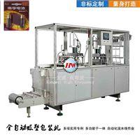 深圳吸塑包装设备厂家,吸塑托盘生产厂家