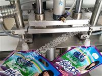 洗衣液自动自立袋灌装旋盖一体机