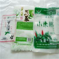 印刷真空包装袋