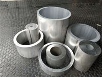 6061非标大口径铝管