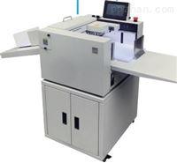 向盟 超高速吸风进纸压痕机 CP340S / CP341S