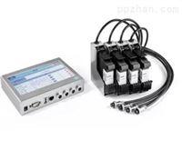 ECH900高解析喷码机