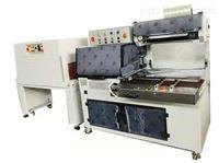 YQL-4535+YQS-4525L全自动L型封切收缩包装机