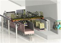 吸盘式自动装车机