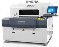 苏州欧可达厂家工业UV喷印机的功能