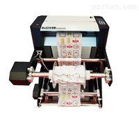 卷材自动排废数码模切机