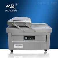 中敏DZ-300A小型台式抽充真空包装机 全自动家用食品保鲜封口机