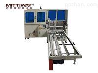 长料槽开箱机MTW-K40L