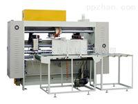 彩印专用双片式钉箱机