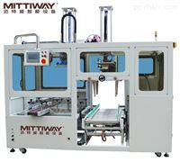 侧推式装箱机MTW-ZX02