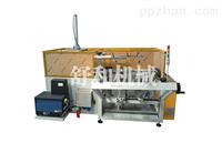 SH-KX03自动热熔胶开箱机