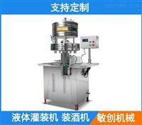 液体定量灌装机_自动装酒机