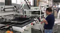 铝板全自动丝印机