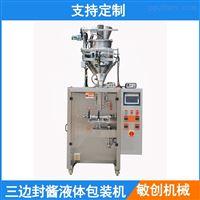 广西三边封酱液体自动包装机厂家非标可定制,下料部分活塞泵可选