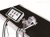 V2 双喷头高解析机