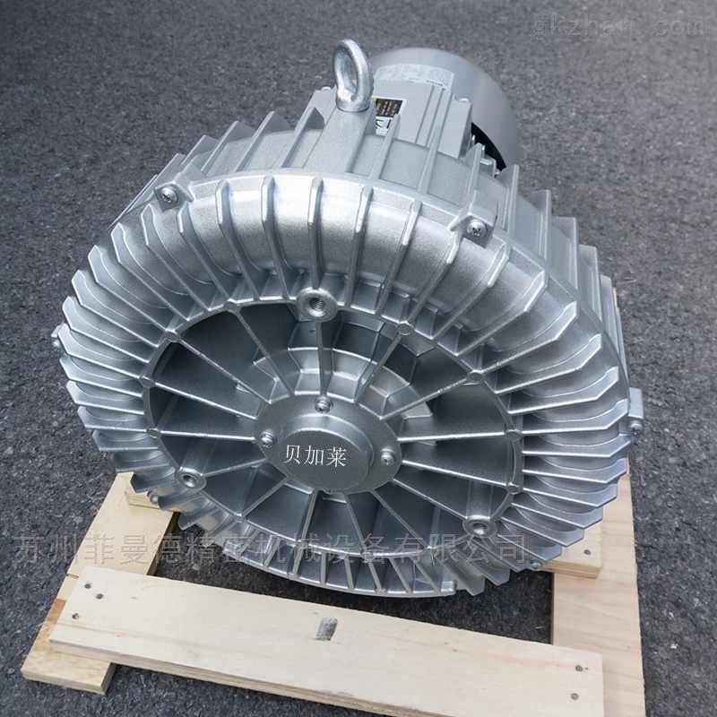 包装机械用旋涡风机