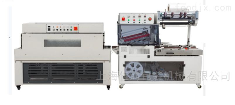 全自动封切机+透明炉热收收缩包装机